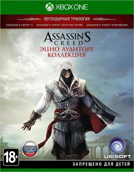 Assassin's Creed Эцио Аудиторе Коллекция | Assassin's Creed The Ezio Collection XONE