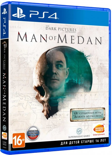 The Dark Pictures Anthology: Man Of Medan PS4