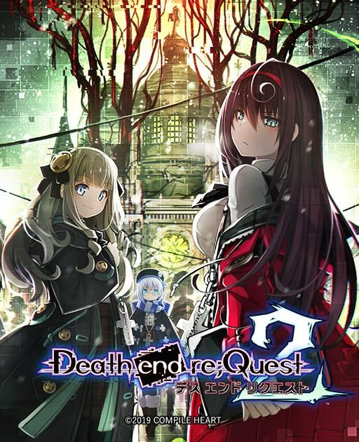 Death end re;Quest 2 PC DIGITAL