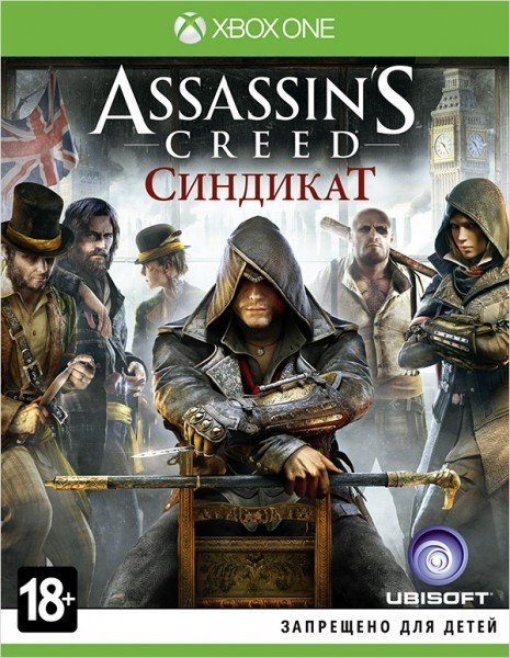 Assassin's Creed Сіндікат | Assassin's Creed Syndicate XONE