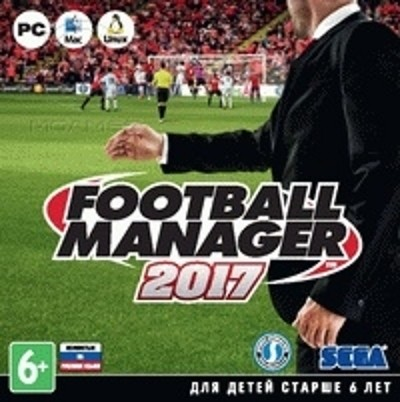 Football Manager 2017. Спеціальне видання