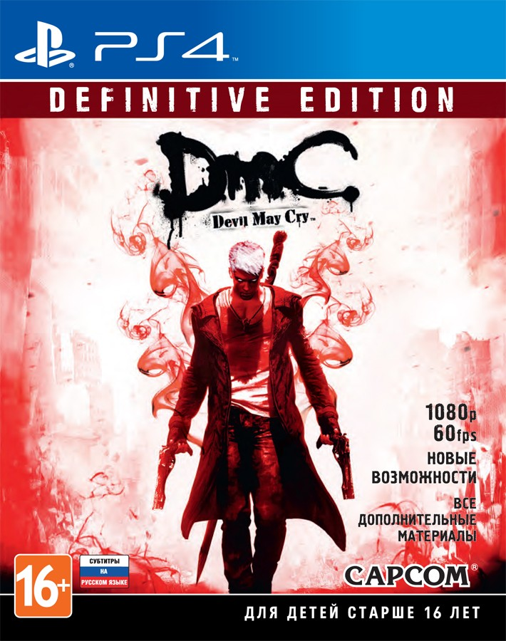 DmC Devil May Cry: Definitive Edition рос. PS4