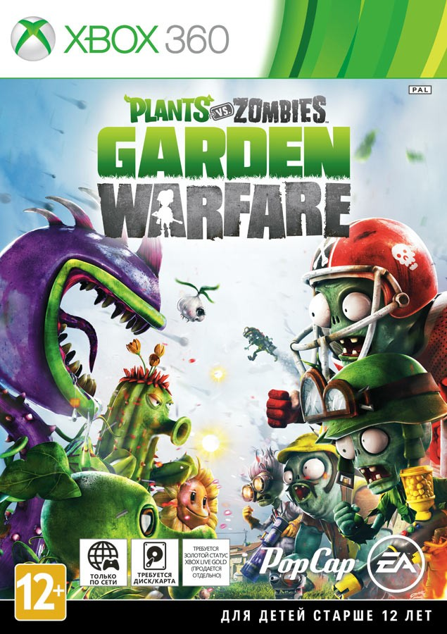 Plants vs. Zombies Garden Warfare X360