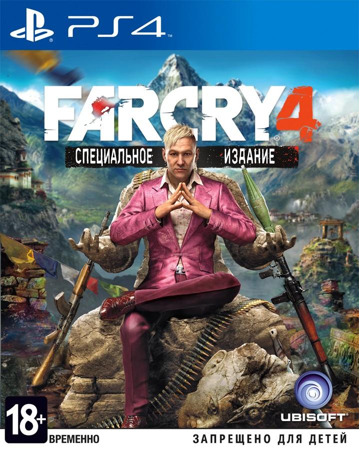 Far Cry 4. Специальное издание (рус)
