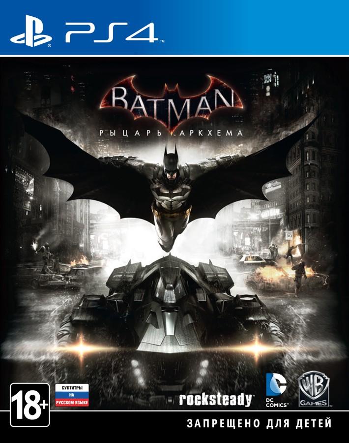 Batman: Arkham Knight «Batman: Лицар Аркхема» рос.