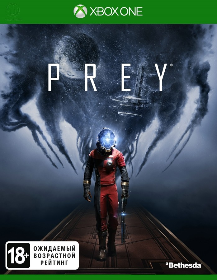 Prey (2017) XONE