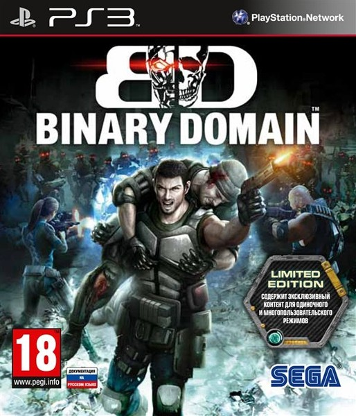 Binary Domain б/у PS3