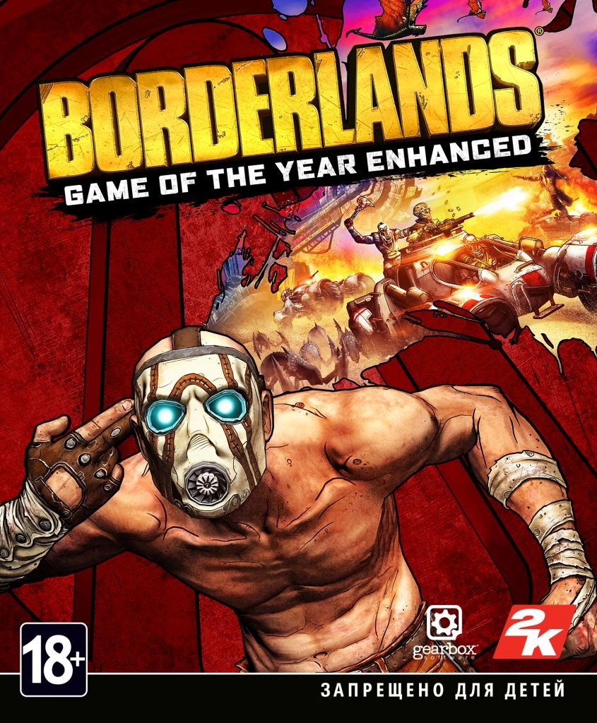 Borderlands: Game of the Year Enhanced PC DIGITAL