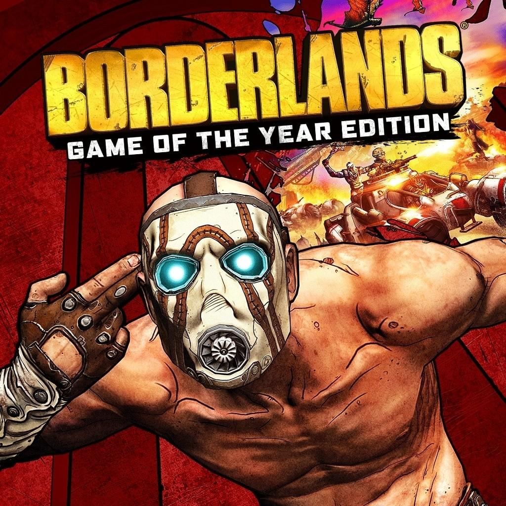 Прокат Borderlands: Game of the Year Edition от 7 дней PS4