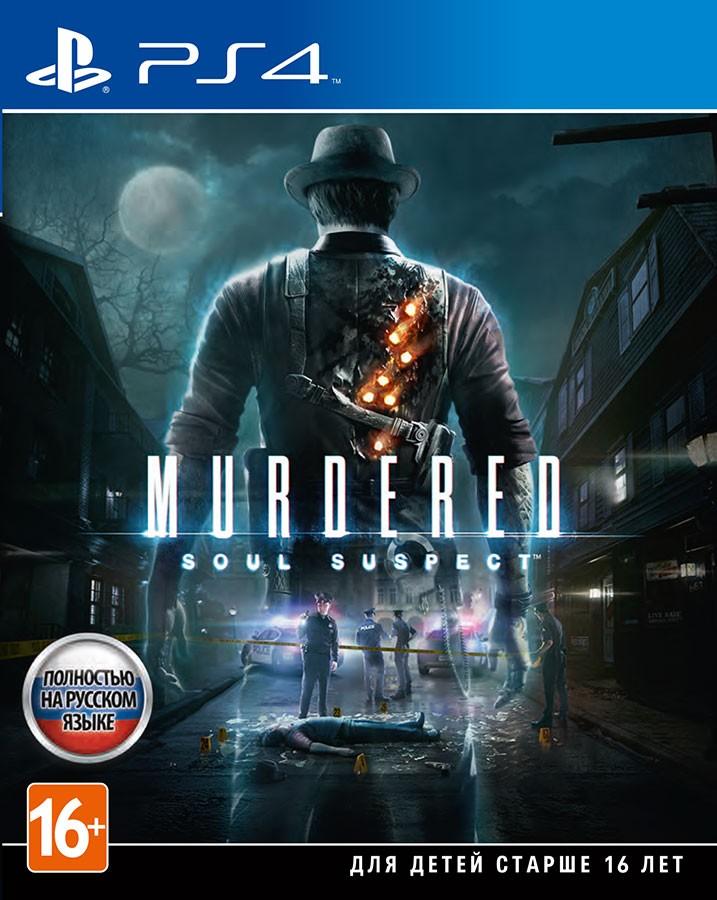 Murdered: Soul Suspect (рус) б/у PS4