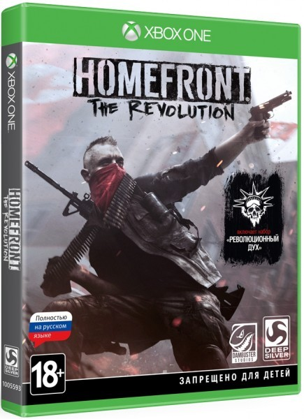 Homefront: The Revolution. Day One Edition XONE