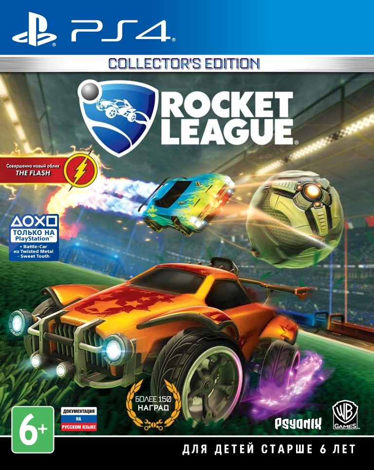 Rocket League Collector's Edition 2017 PS4