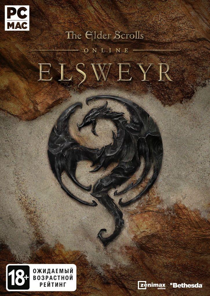 The Elder Scrolls Online: Elsweyr (Предзаказ)