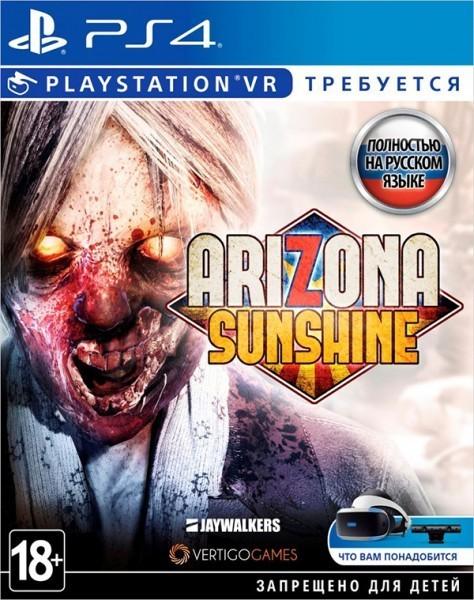 Arizona Sunshine VR б/у PS4