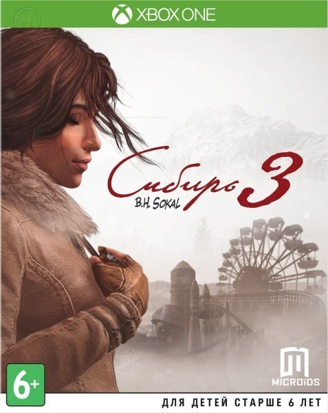 Сибір 3 | Syberia 3 б/в XONE