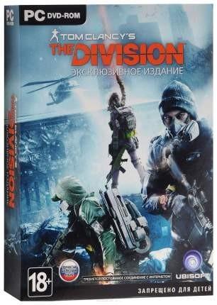 Tom Clancy's The Division. Эксклюзивное издание б/у PC