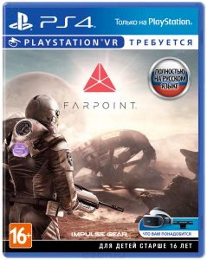 Farpoint (тільки для VR) б/в PS4