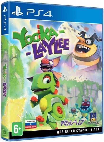 Yooka-Laylee б/у PS4