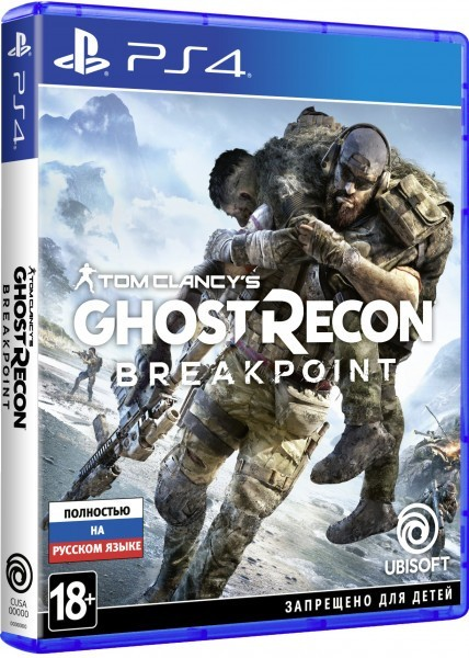 Tom Clancy's Ghost Recon Breakpoint б/в PS4