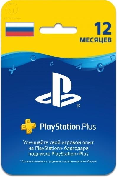PlayStation Plus 12-місячна підписка: Карта оплати (регiон Росiя) (конверт або код)