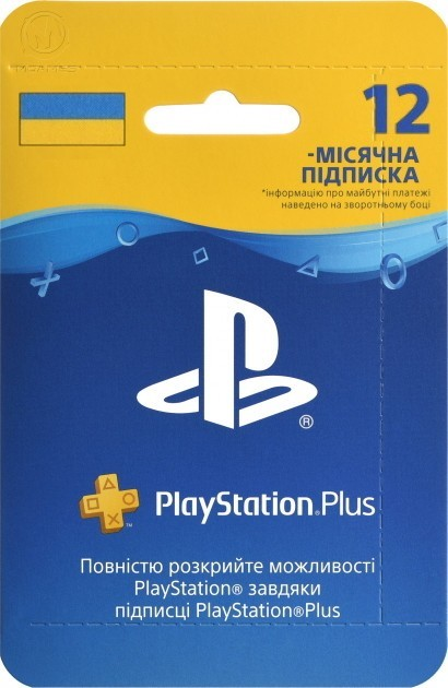 PlayStation Plus 12-місячна підписка: Карта оплати (регіон Україна) (конверт або код)