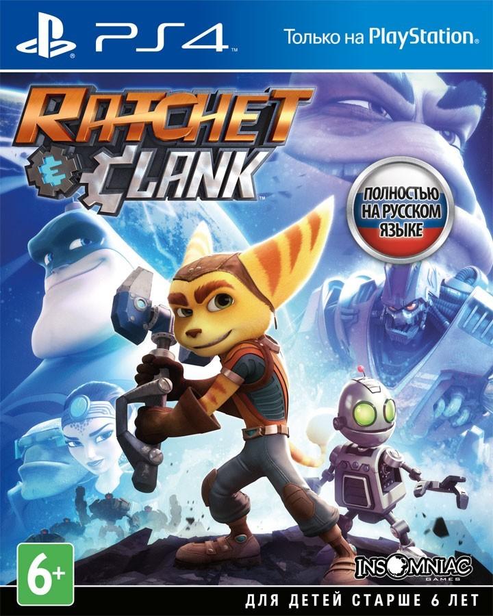 Ratchet & Clank б/у PS4
