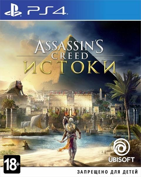 Assassin's Creed Истоки   Assassin's Creed Origins б/у PS4