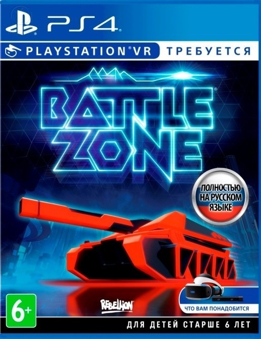 Battlezone (только для VR) б/у PS4