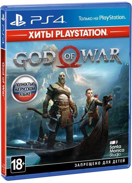 God of War 2018 | Бог Війни 2018 б/в PS4