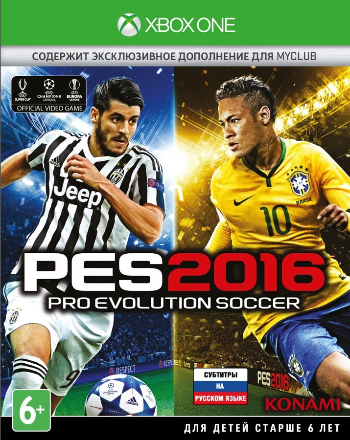 Pro Evolution Soccer 2016 б/в XONE