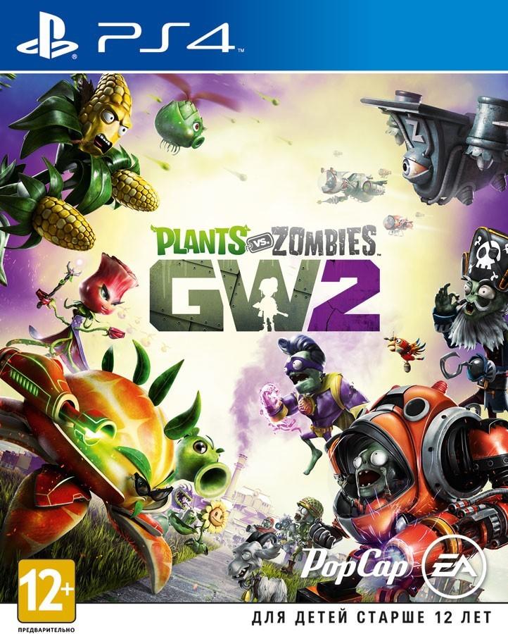 Plants vs. Zombies Garden Warfare 2 б/у PS4