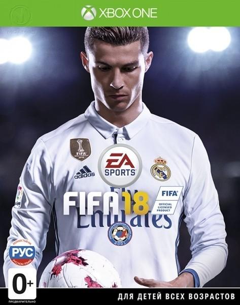FIFA 18 б/у XONE