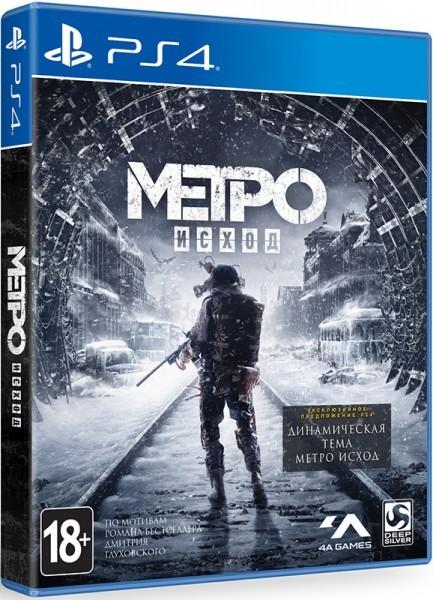 Metro Exodus   Метро Исход Издание первого дня б/у PS4