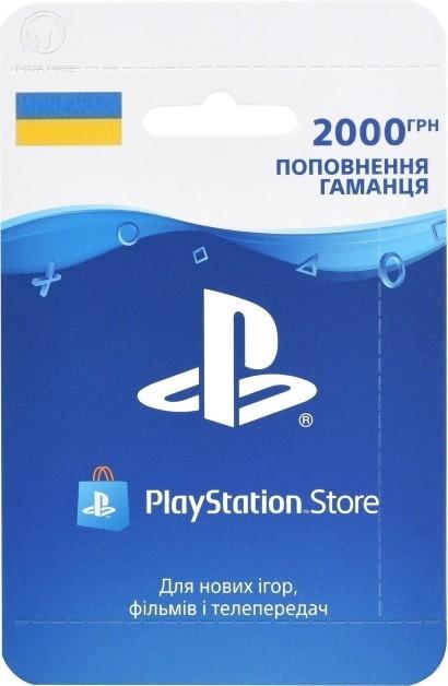 PlayStation Store поповнення гаманця: Картка оплати 2000 грн. (регіон Україна) (конверт або код)