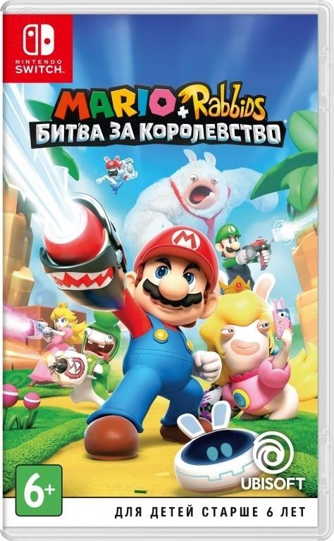 Mario + Rabbids Битва за королiвство б/в SWITCH
