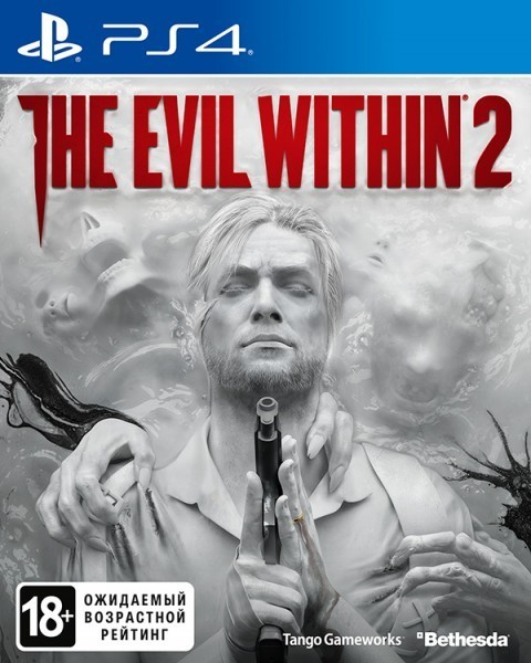 The Evil Within 2 б/в PS4