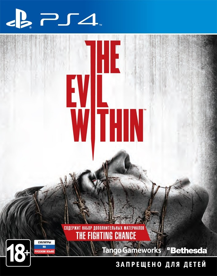 The Evil Within б/в PS4
