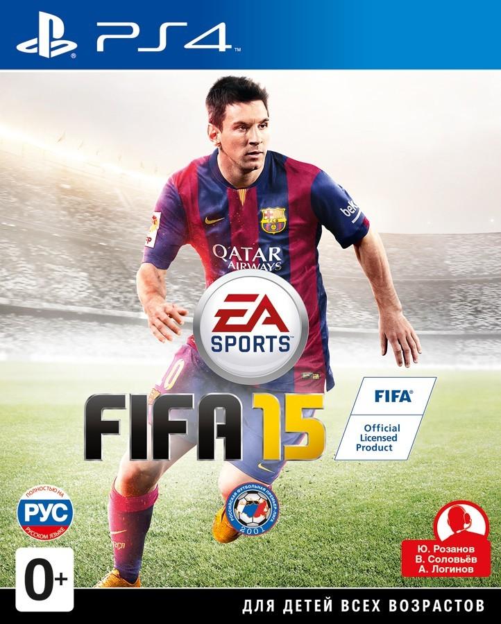 FIFA 15 (рос) б/в PS4