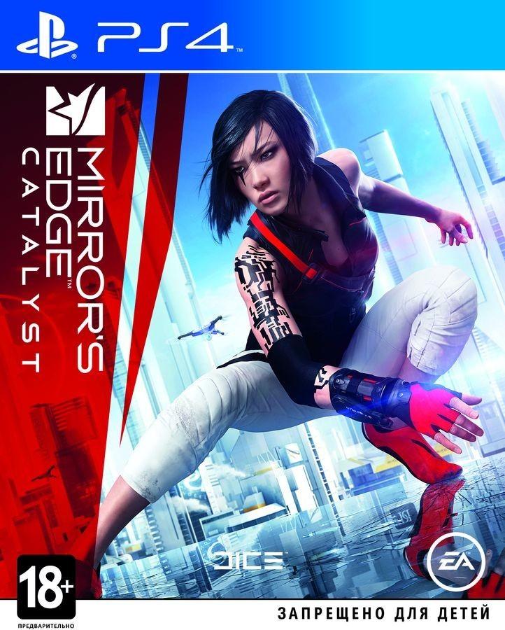 Mirror's Edge Catalyst б/в PS4
