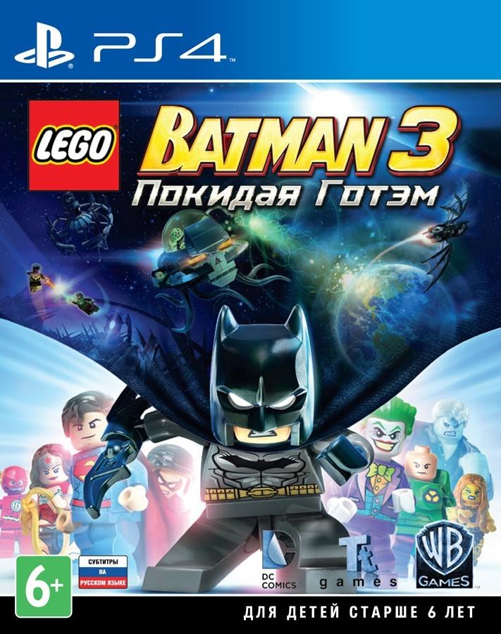 LEGO Batman 3 Залишаючи Готем | LEGO Бетмен 3 б/в PS4