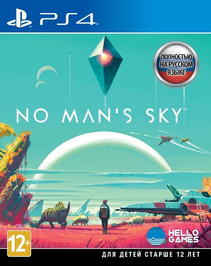 No Man's Sky б/у PS4
