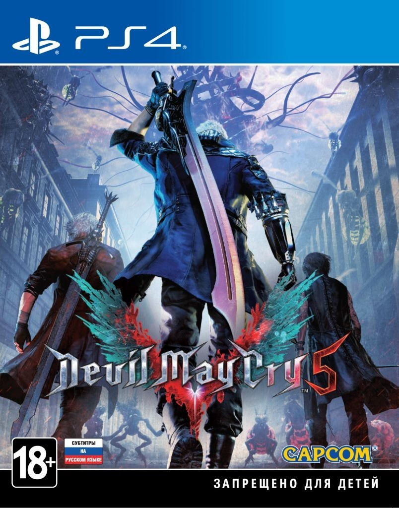 DEVIL MAY CRY 5 б/у PS4