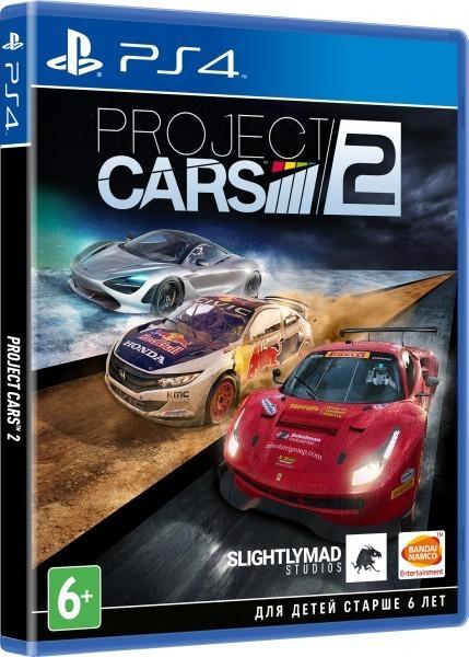 Project Cars 2 б/в PS4