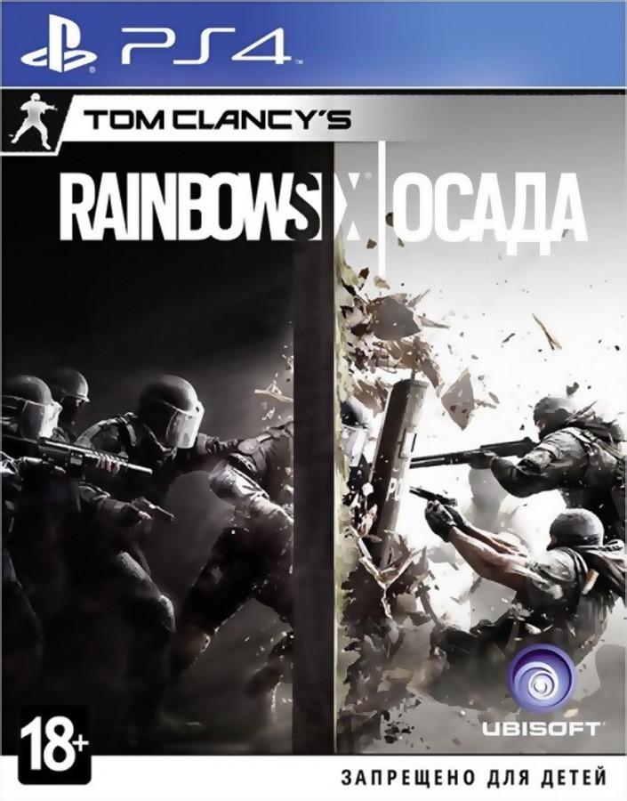 Tom Clancy's Rainbow Six Siege | Облога б/в PS4