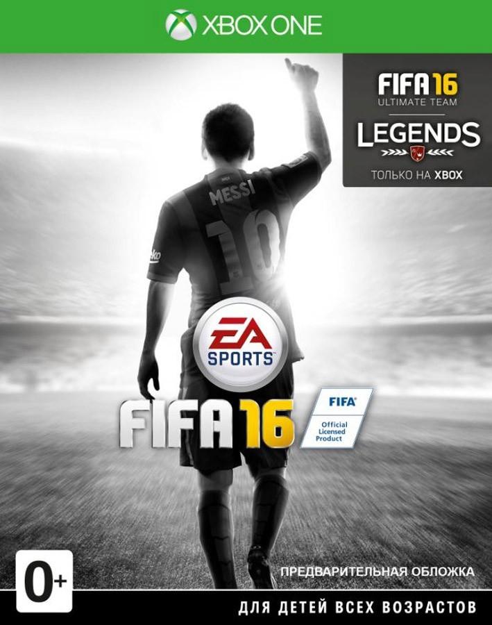 FIFA 16 б/в XONE