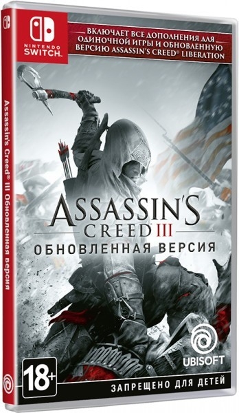 Assassin's Creed III Оновлена версія | Assassin's Creed III Remastered б/в SWITCH