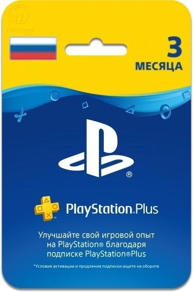 PlayStation Plus 3-месячная подписка: Карта оплаты (регион Россия) (конверт или код)