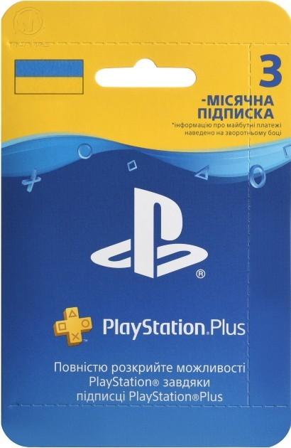 PlayStation Plus 3-місячна підписка: Карта оплати (регіон Україна) (конверт або код)