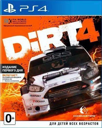 DiRT 4. Издание первого дня б/у PS4