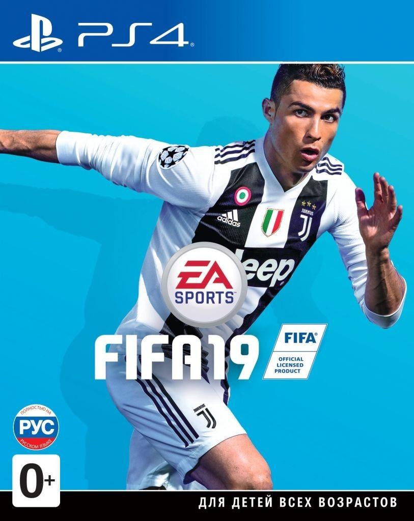 FIFA 19 б/в PS4